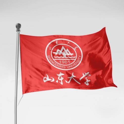 旗帜制作(单笔订单满79元包邮)