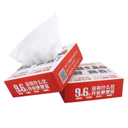1000盒抽纸巾(单笔订单满79元包邮)