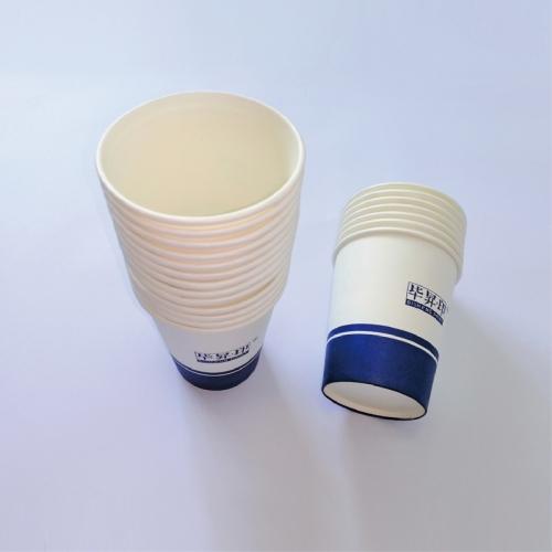 一次性广告纸杯定制印logo1000只