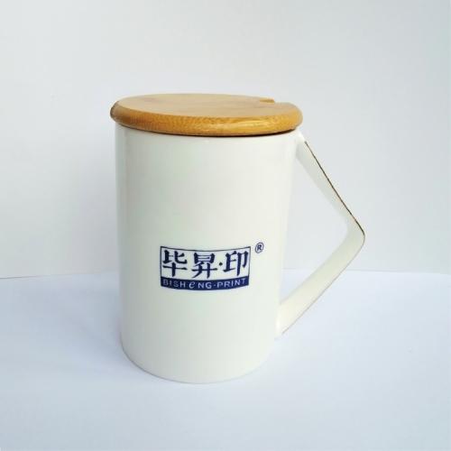 时尚骨瓷礼品杯