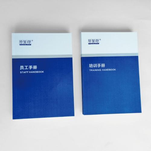 员工手册(单笔订单满79元包邮)