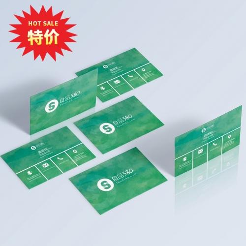 精品名片2盒装订制免费设计