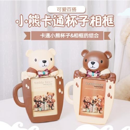 创意卡通可爱7寸杯子小熊相框摆台儿童宝宝摆件挂墙两用相架