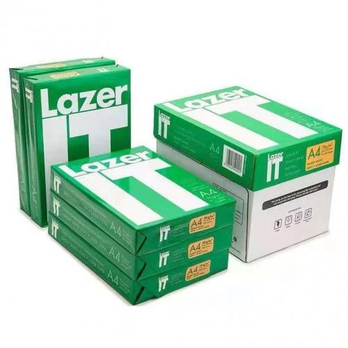 70克Lazer进口IT纸(绿色包装)