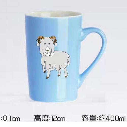 十二生肖文化杯